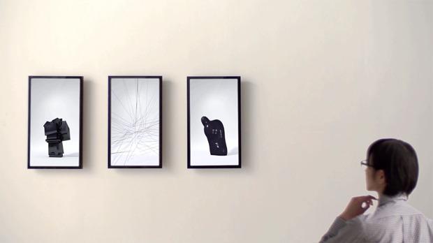 Frame. Una Plataforma Revolucionaria para ver Arte digital